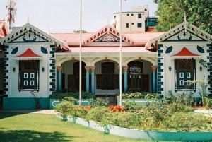 President's residence Malé Maldives