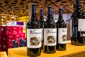 Reserva wines at Vivanco Museum of Wine Culture