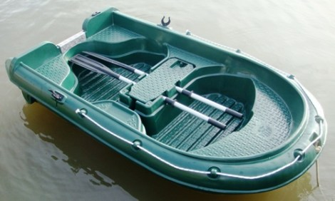 Heyland Neptune 250 Rowing Boat1