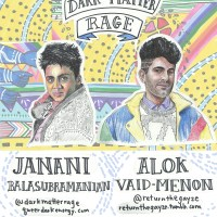 Janani + Alok = Dark Matter Rage: An illustrated review by Miyuki