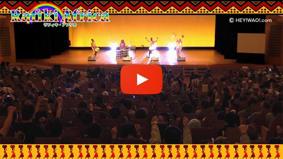 コンサート・ハイライト映像
