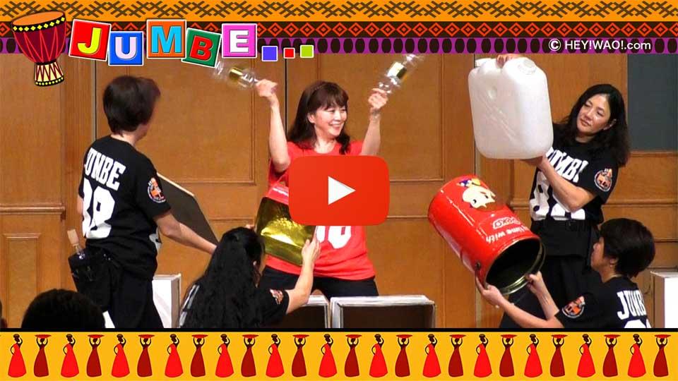 JUMBE コンサート・ハイライト映像-002