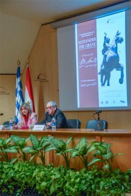 Η Σιμόνη Ζαφειροπoούλου και ο Mahamed Awad παρουσιάζουν την έκδοση