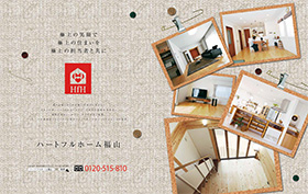 myhome1-3