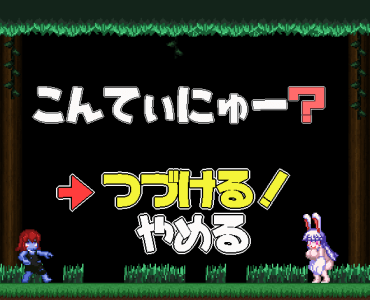 ぶるーすきんの森vA1.20 vB1.03