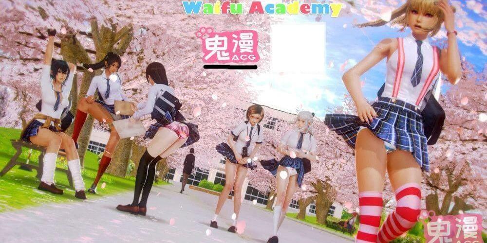 Waifu Academy v0.7.1a漢化版Android+PC
