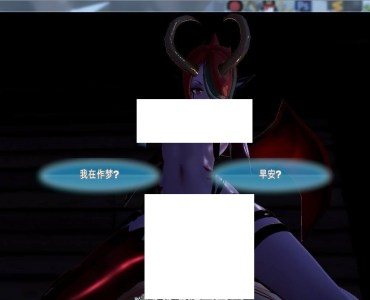 Monster Girl Island Halloween 中文 (372MB RAR)