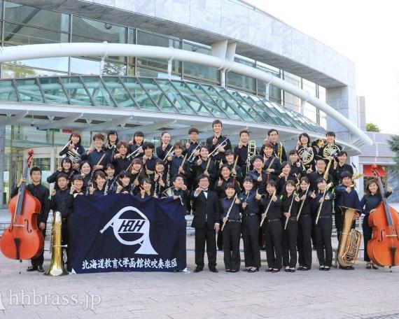 2018年度北海道吹奏楽コンクール・全国へ
