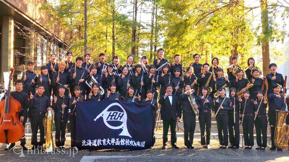 2018年度全日本吹奏楽コンクール「銀」受賞
