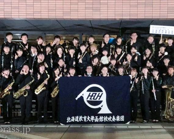 2019年度全日本吹奏楽コンクール「銅」受賞