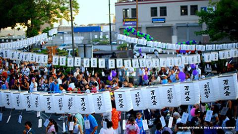 Higashi Honganji Obon Festival