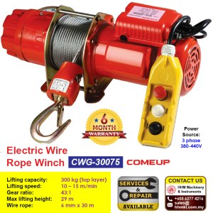 Electric Wire Rope Winch CWG-30075