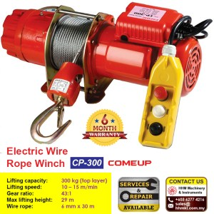 Electric Wire Rope Winch CP-300