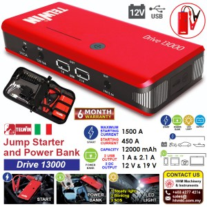 "Portable Jump Starter and Power Bank ""Drive 13000"""
