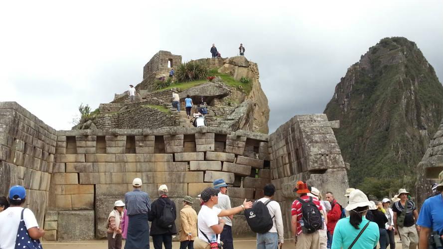 Hi-Mundim em Machu Picchu