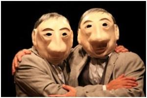 Espetáculo 'Monóculo', do Grupo Tecelagem, de SP