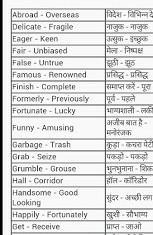 100 difficult words hindi with meaning - Brainly.in