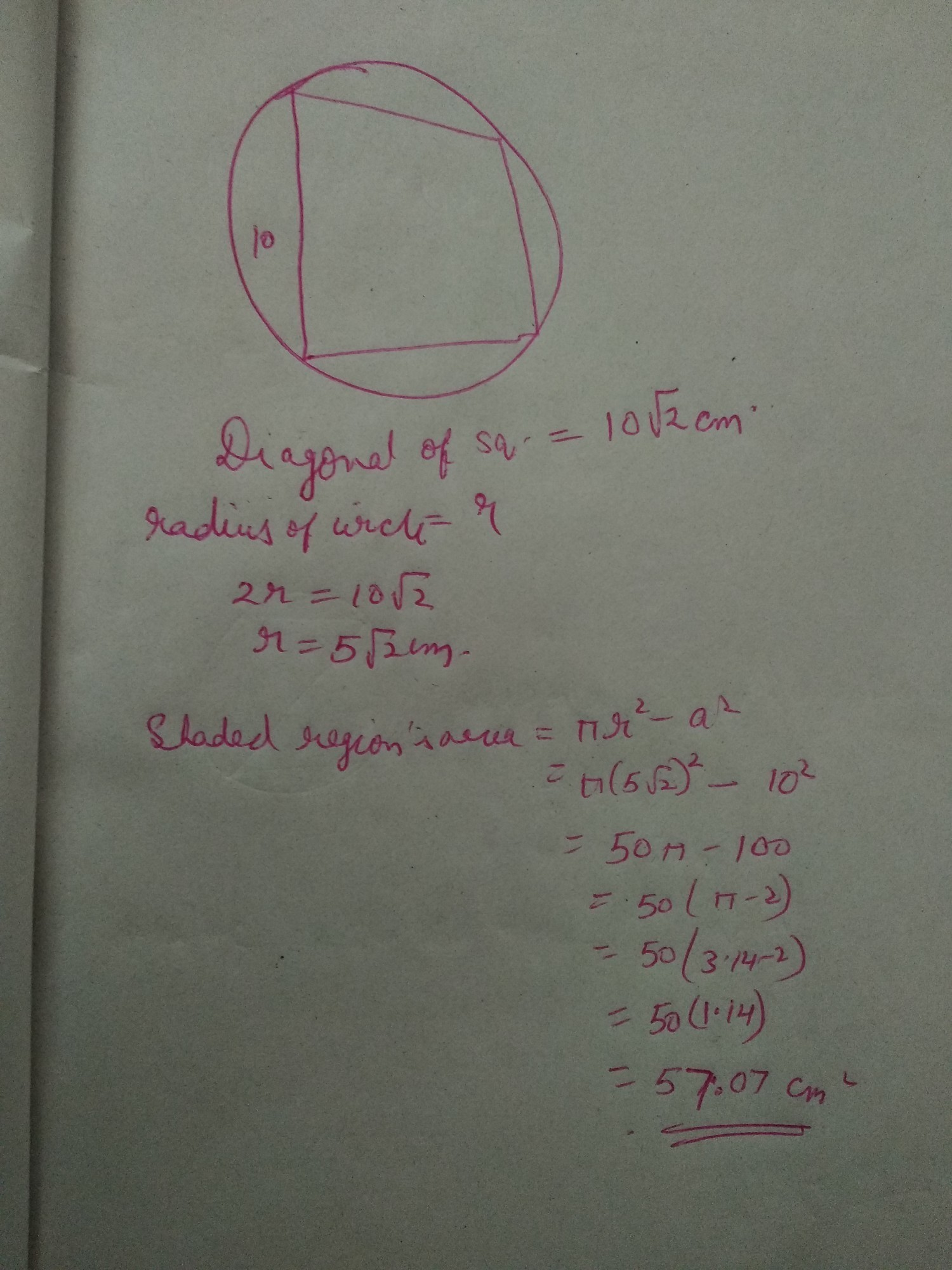 In The Figure A Square Is Inscribed In A Circle The Side