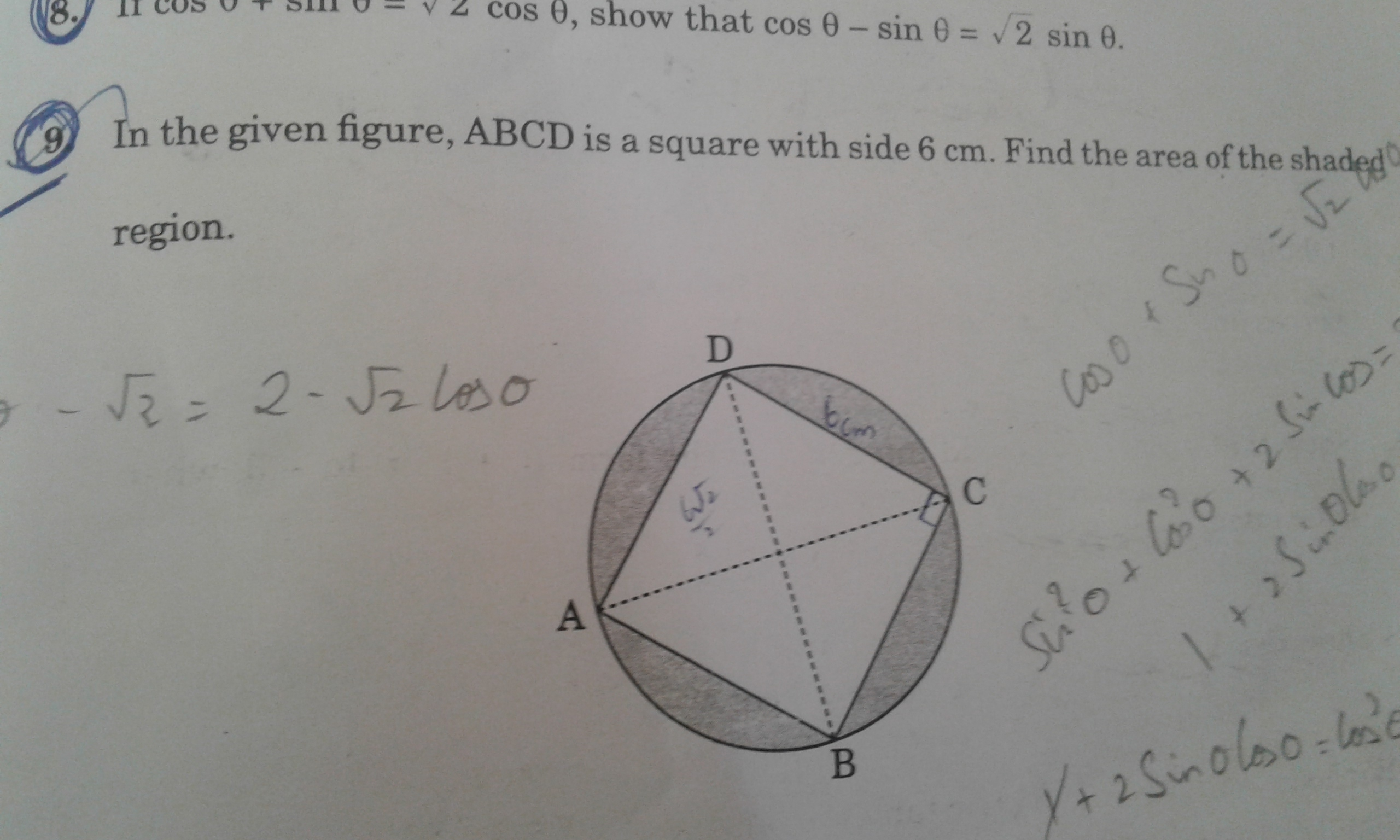 In Thw Given Figure Abcd Is A Square With Side 6cm Find