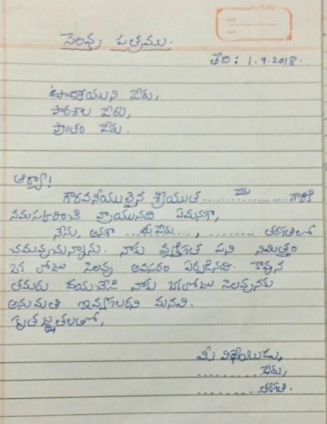 Telugu Formal Letter Format Professional Collector Cover Letter Sample Writing Guide Resume Now The Address Of The Sender Is Written On The Top Right Side Of The Letter