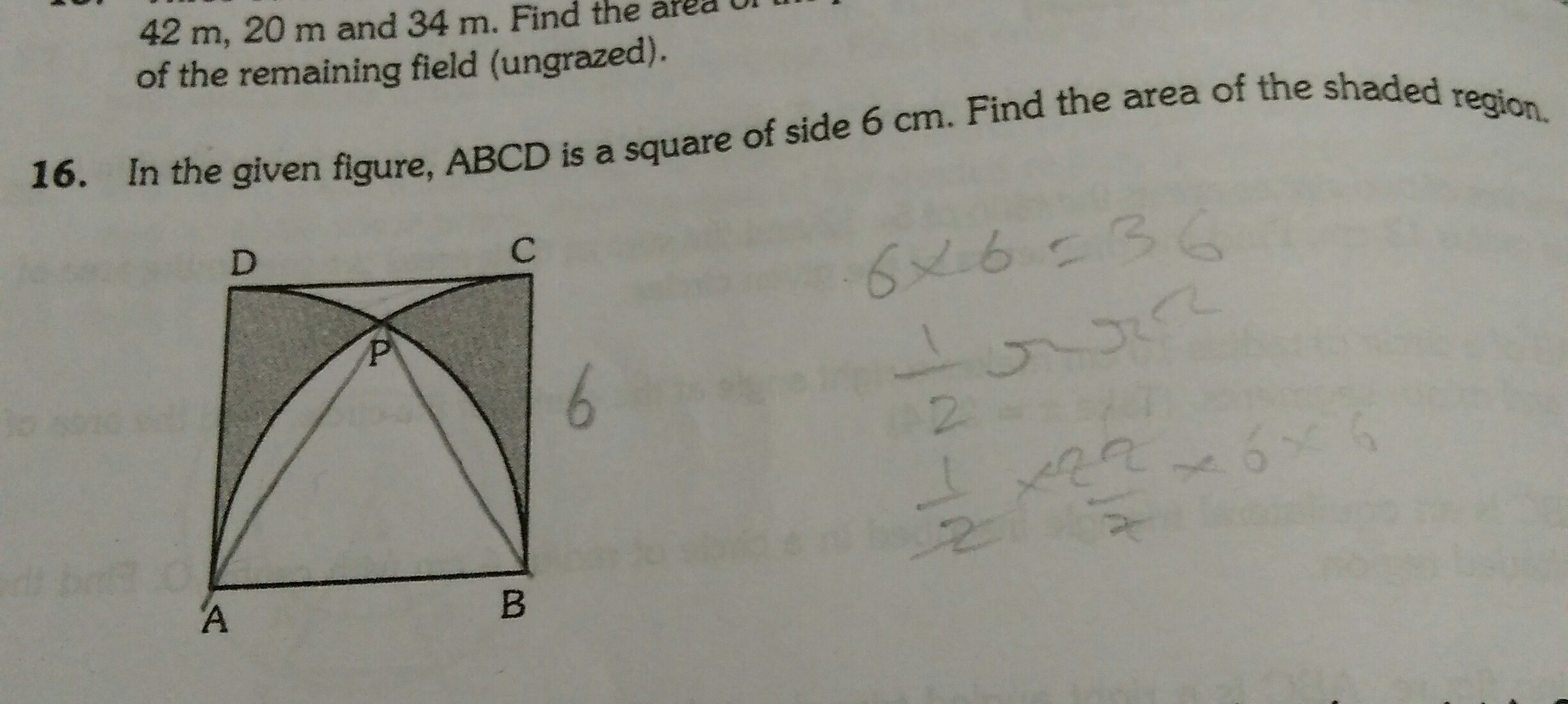 In The Given Figure Abcd Is A Square Side 6 Cm Nd The