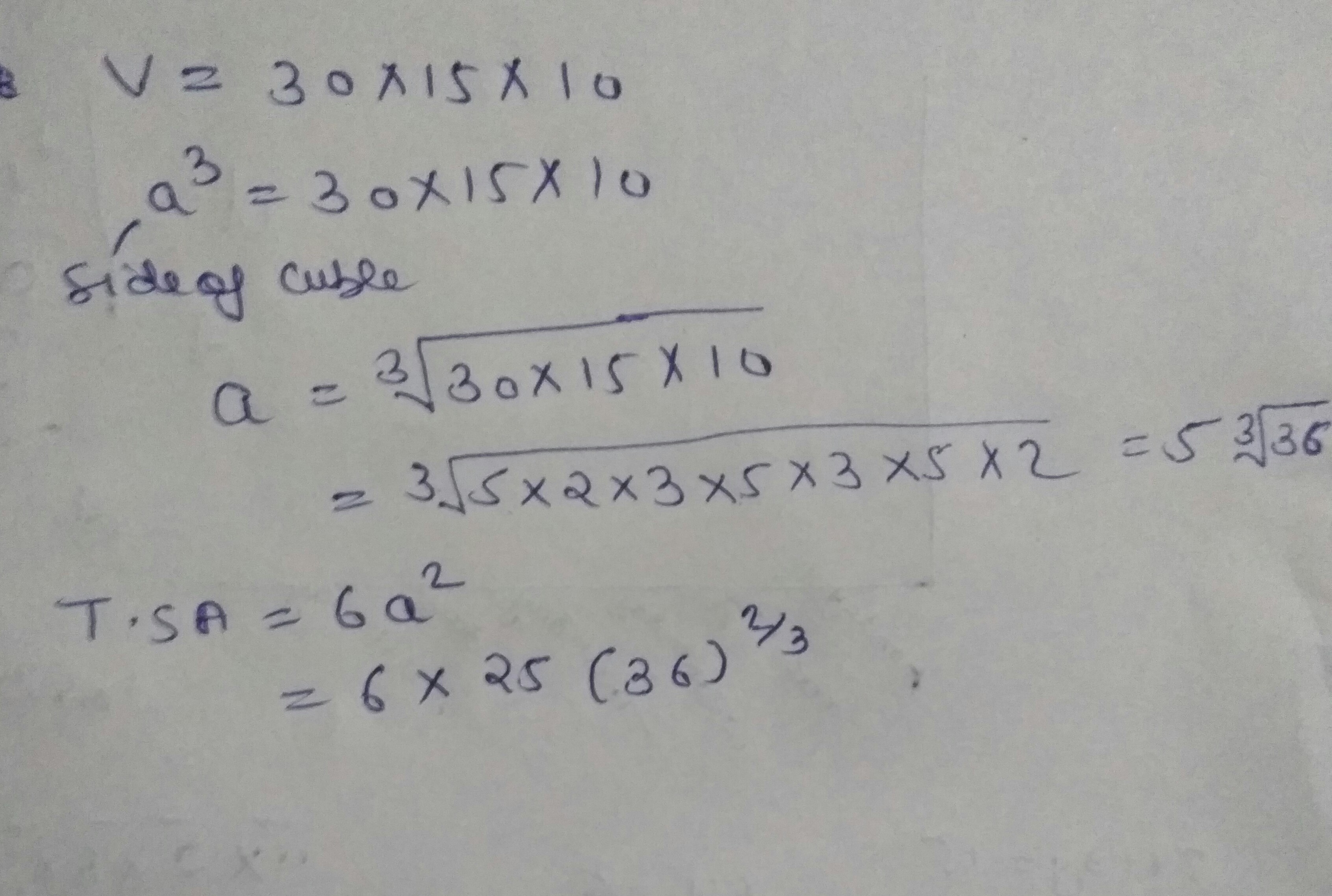 The Volume Of Cube Is Equal To Volume Of Cuboid Which