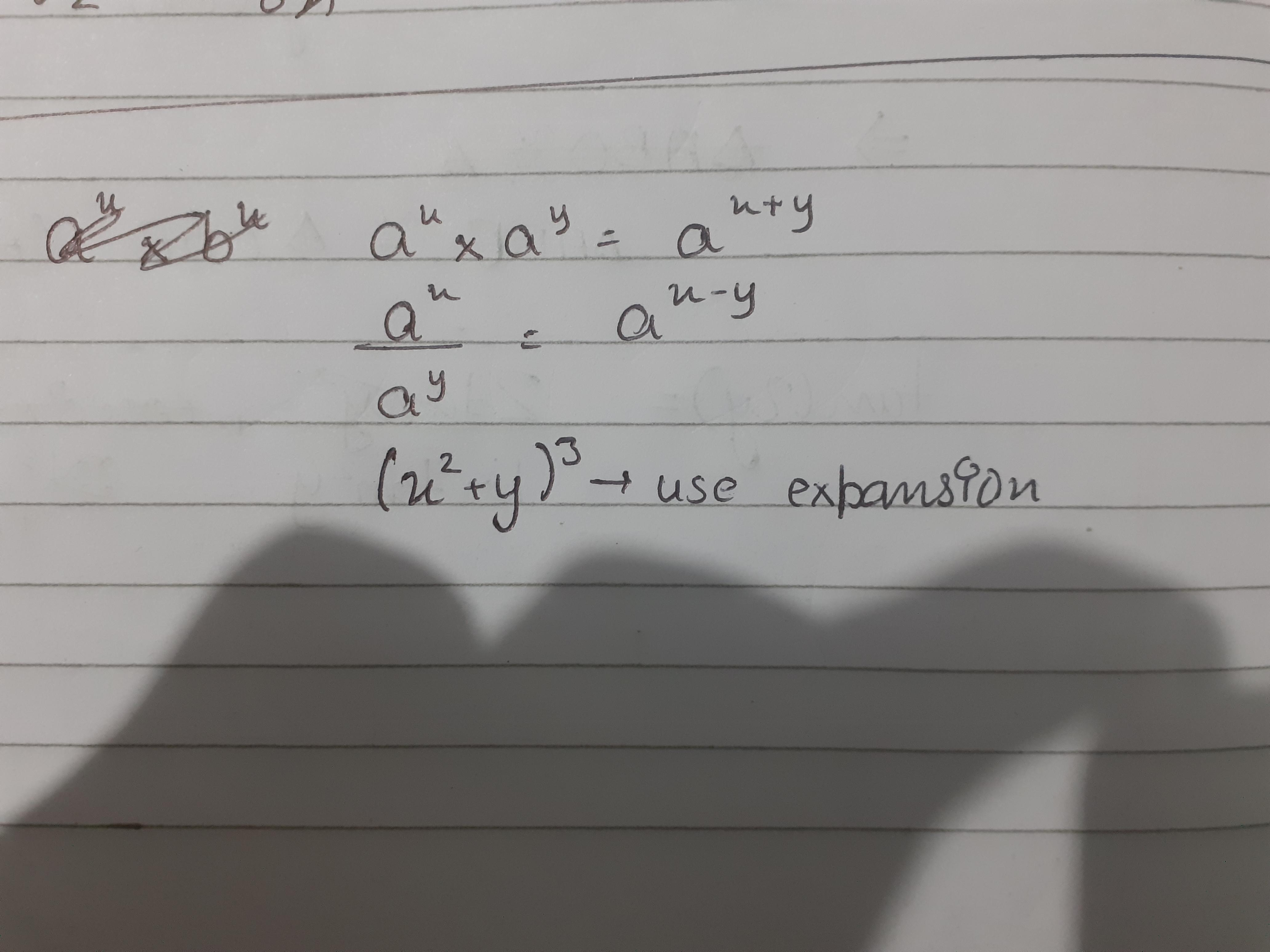 What If You Need To Multiply Or Divide Two Expressions