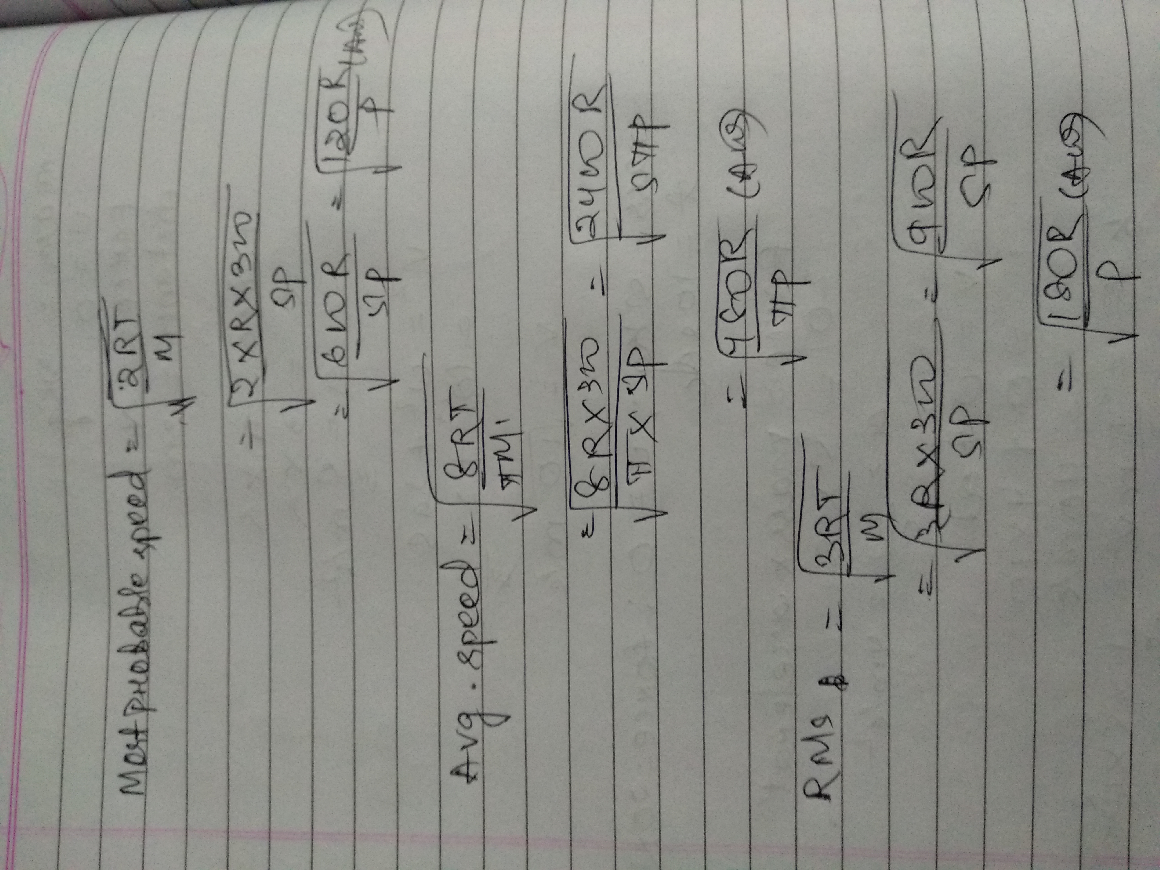 Calculate The Most Probable Speed Average Speed And The