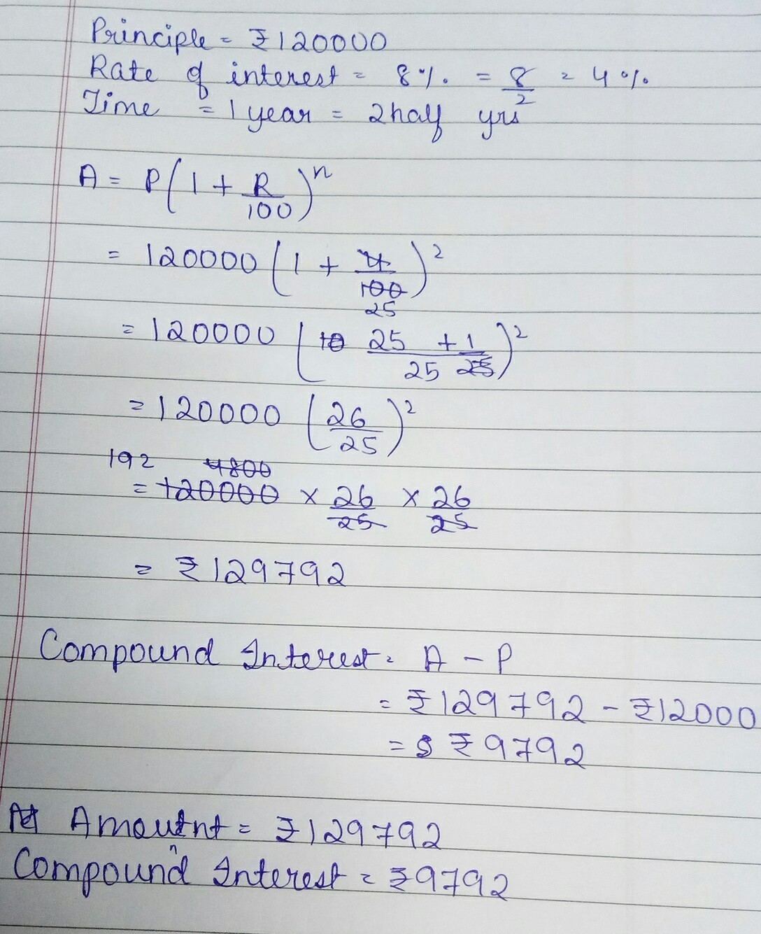 Find The Amount And The Compound Interest On Rs At