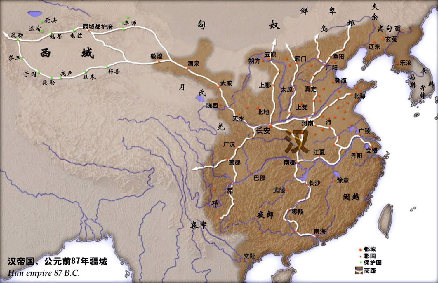 The Han Dynasty Was Established In Which Present Day