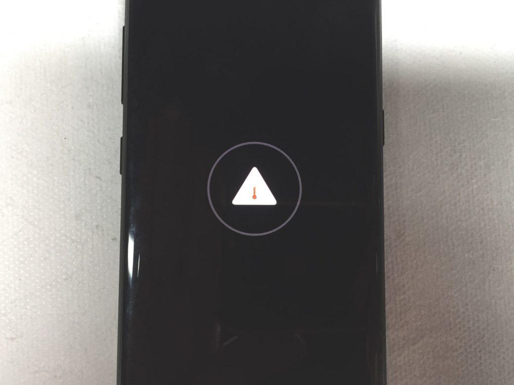 Аккумулятор Горит С Восклицательным Знаком Samsung