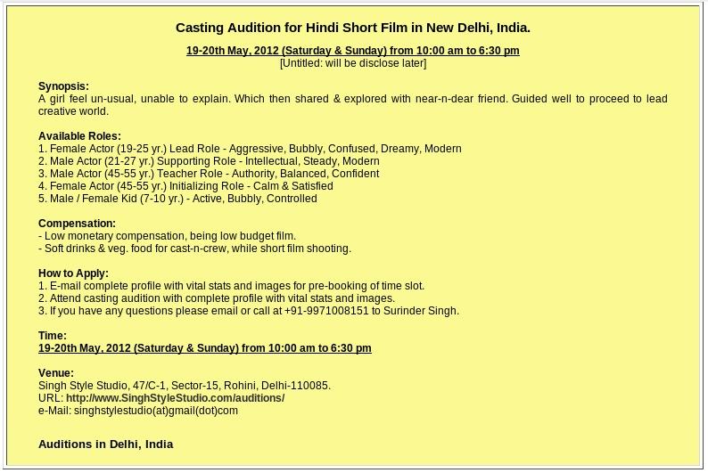 ऑडिशन, दिल्ली, भारत