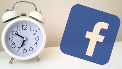 صورة كيف ترى مقدار الوقت الذي تضيعه على Facebook