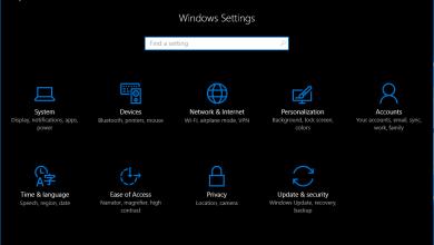 """Photo of تفعيل الوضع الليلي """"المضلم"""" في Windows 10"""