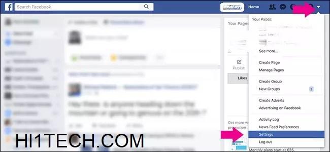 كيف اغير اسمي في الفيس بوك ؟ اليك كيفية تغيير اسم الفيسبوك للكمبيوتر