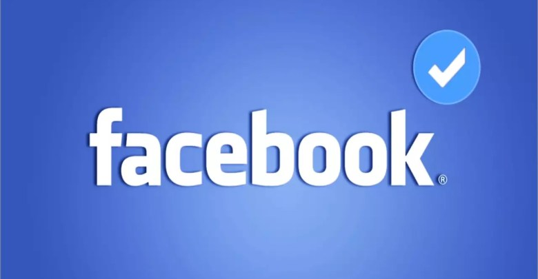 كيفية توثيق صفحة الفيس بوك بالعلامة الزرقاء أو الرمادية