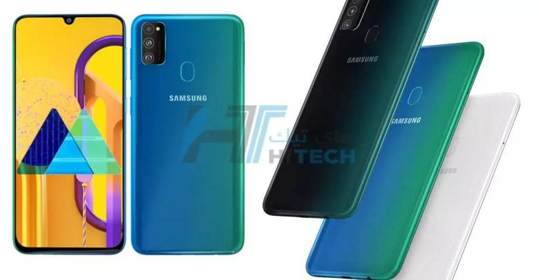 سعر و مواصفات Samsung Galaxy M30s - المميزات والعيوب مواصفات سامسونج m30s