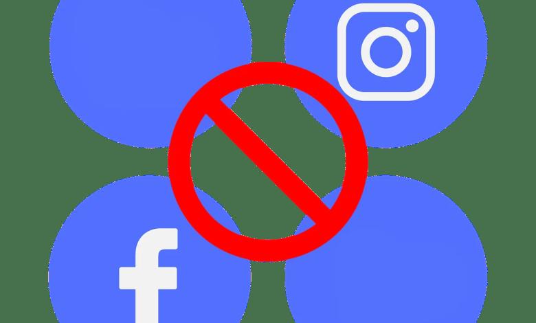الغاء ارتباط الانستقرام بالفيس بوك
