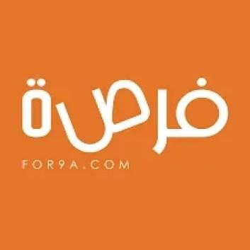 شعار موقع فرصة