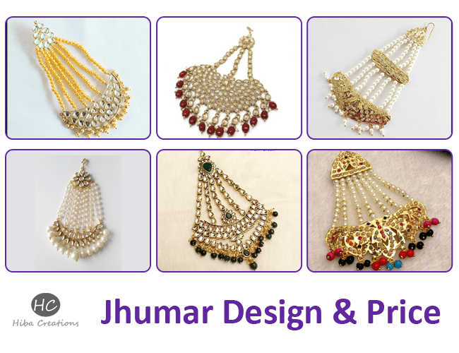 Latest Jhumar Design with Price in Pakistan 2021