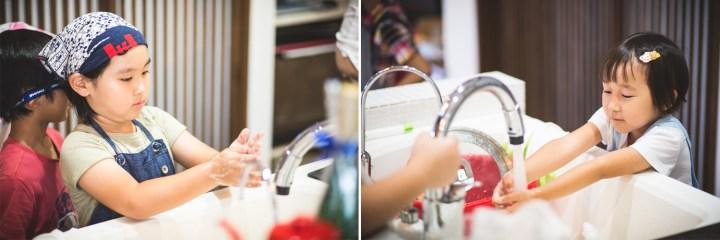 Smile Kitchen