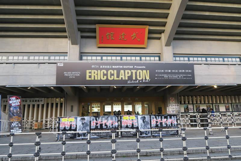 エリック・クラプトンアリーナ入口02
