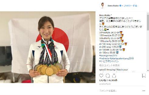 池江璃花子選手の東京オリンピック諦めないを応援しよう!