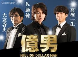 U-NEXT11月動画配信と最新作や億男登場!見逃しを無料で見る方法!