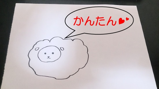 羊の簡単なイラスト