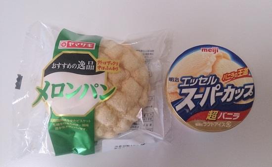 メロンパンアイス材料