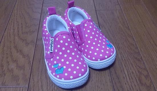 保育園で靴の名前はどこに書く