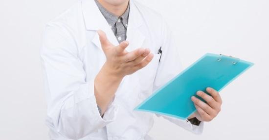 手足口病の大人の治療