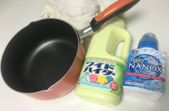 煮洗い液体洗剤jpg