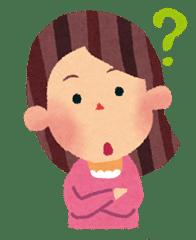 woman_question